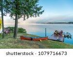 cottage toys  canoe  motor boat ... | Shutterstock . vector #1079716673