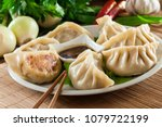 Japanese Dumplings   Gyoza With ...