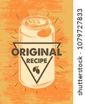 vintage can beer colour poster. ... | Shutterstock . vector #1079727833