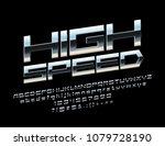 vector industrial style logo... | Shutterstock .eps vector #1079728190