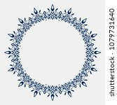 circle lace ornament  round... | Shutterstock .eps vector #1079731640