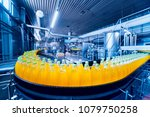beverage factory interior.... | Shutterstock . vector #1079750258