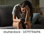 sad teen being victim of cyber... | Shutterstock . vector #1079756696