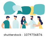 vector illustration  flat style ... | Shutterstock .eps vector #1079756876