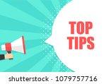 male hand holding megaphone... | Shutterstock .eps vector #1079757716