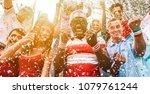 multiracial football supporters ... | Shutterstock . vector #1079761244