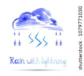 watercolor illustration of rain ... | Shutterstock . vector #1079771030