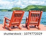 summer vacation at the lake ... | Shutterstock . vector #1079772029