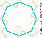ramadan kareem islamic greeting ... | Shutterstock .eps vector #1079775260