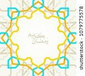 ramadan kareem greeting card... | Shutterstock .eps vector #1079775578