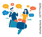 social media  networking ... | Shutterstock .eps vector #1079775620