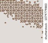 arabic arabesque design...   Shutterstock .eps vector #1079779883