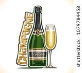 vector illustration of alcohol...   Shutterstock .eps vector #1079784458