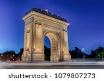 the triumphal arch  arcul de... | Shutterstock . vector #1079807273