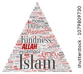 vector conceptual islam ... | Shutterstock .eps vector #1079809730