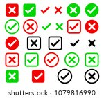 check box list icons set  green ... | Shutterstock .eps vector #1079816990