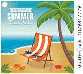vintage summer poster with... | Shutterstock .eps vector #1079817779