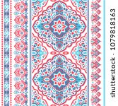 indian rug paisley ornament... | Shutterstock .eps vector #1079818163