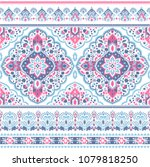 indian rug paisley ornament... | Shutterstock .eps vector #1079818250