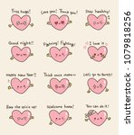 set of cute heart smiley faces...   Shutterstock .eps vector #1079818256