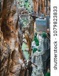 caminito del rey   mountain... | Shutterstock . vector #1079823833