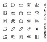 printing vector icon set in... | Shutterstock .eps vector #1079824946