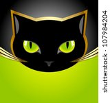 Stock vector golden and black cat head on black and green background 107984204