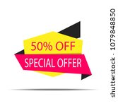 sale banner. discount poster on ... | Shutterstock .eps vector #1079848850
