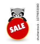 poster seasonal sale with   ute ... | Shutterstock .eps vector #1079853080