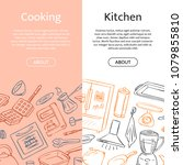 vector kitchen utensils doodle... | Shutterstock .eps vector #1079855810