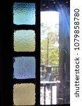 door frame with colored glass   Shutterstock . vector #1079858780