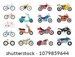 collection of motorcycles and... | Shutterstock .eps vector #1079859644