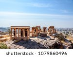 view of jodhpur india from the... | Shutterstock . vector #1079860496