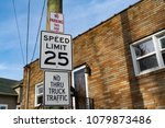 Street Signs Posted On...
