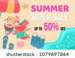 summer super sale banner with...   Shutterstock .eps vector #1079897864