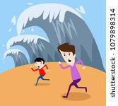 tsunami or huge tidal wave... | Shutterstock .eps vector #1079898314
