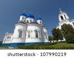 great monasteries of russia.... | Shutterstock . vector #107990219