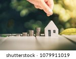 saving to buy a house or home... | Shutterstock . vector #1079911019