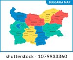 the detailed map of bulgaria... | Shutterstock .eps vector #1079933360