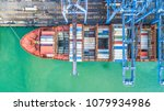 aerial top view container cargo ... | Shutterstock . vector #1079934986