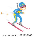 young caucasian white sportsman ... | Shutterstock .eps vector #1079935148