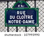 Street Sign Of Notre Dame