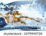 mammoth hot spring in north... | Shutterstock . vector #1079945720