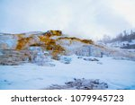 mammoth hot spring in north... | Shutterstock . vector #1079945723