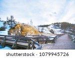 mammoth hot spring in north... | Shutterstock . vector #1079945726