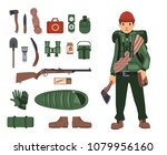 fully bushcraft equipped man... | Shutterstock .eps vector #1079956160
