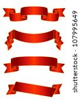 set of four red banners scrolls ... | Shutterstock . vector #107995649