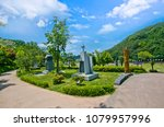 daejeon  south korea april 2018 ... | Shutterstock . vector #1079957996