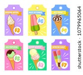ice cream poster. brightly... | Shutterstock .eps vector #1079965064