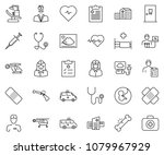 thin line icon set   heart... | Shutterstock .eps vector #1079967929